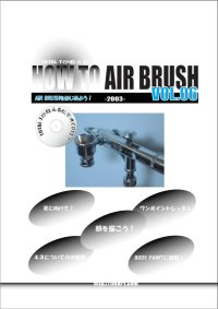 HOW TO 本 VOL.06